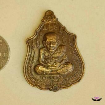 hindd เหรียญ หลวงปู่ทวด (เหยียบน้ำทะเลจืด)