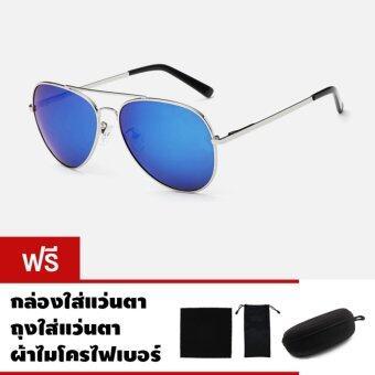 CAZP Sunglasses แว่นกันแดด Classic Aviator Style ทรงนักบิน รุ่น 3025 Polarized กรอบเงิน/เลนส์ปรอทสีน้ำเงิน(Silver/Mirrored Blue) สวมใส่ได้ทั้งชายและหญิง 60mm