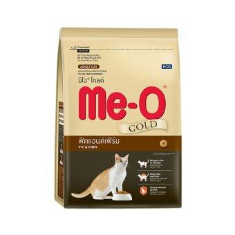 Harga Me-o Gold แมวโต Fit&Firm 400g
