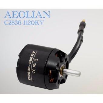 C2216/C2836 kv1120 brushleness Aeolian motor for RC airplane quadcuopter esc motor - intl