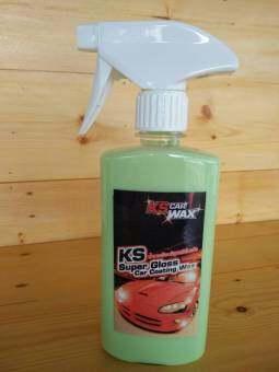 KS CAR WAX น้ำยาเคลือบสีสูตรฟิล์มแก้ว KS SUPER GLOSS CAR COATING