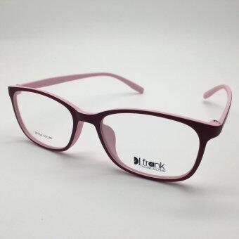 DJ Frank TR-Flex กรอบแว่นตาเกาหลี เนื้อนุ่ม DF004 สีชมพู