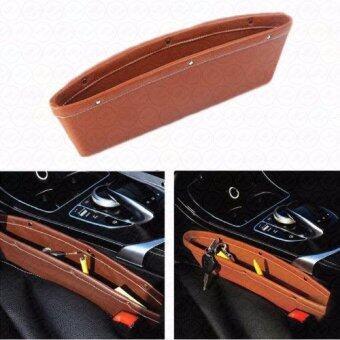 YHL พรีเมียม ที่ใส่ของข้างเบาะรถยนต์ แบบหนัง ที่จัดระเบียบในรถ กล่องใส่ของเสียบช่องระหว่างเบาะในรถ Premium Leather Seat Pocket Catcher (สีน้ำตาล)
