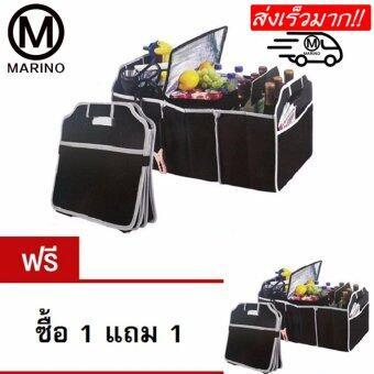 Marino กระเป๋าเก็บของท้ายรถ 3 ช่อง พับเก็บได้อเนกประสงค์ (ซื้อ 1 แถม 1) มูลค่า 199 บาท รุ่น 2560 - Black
