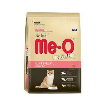 Me-o Gold อาหารแมวโต สูตรเลี้ยงในบ้าน ขนาด 1.2kg