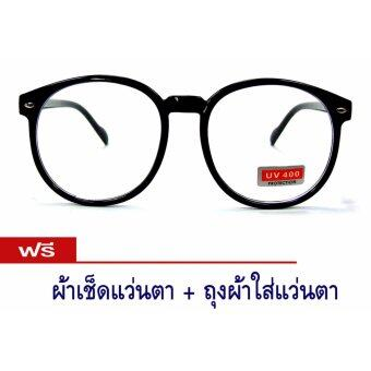 แว่นตากันแสง แว่นตากรองแสง กรอบแว่นตา กรองแสงคอมพิวเตอร์ สีดำเข้ม ดำเงา