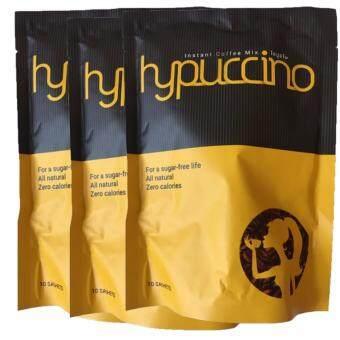 Hypuccino instant coffee mix กาแฟลดน้ำหนัก เพื่อผิวสวยสุขภาพดี รสคาปูชิโน่ 10 ซอง (3 ห่อ)