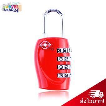 TravelGear24 กุญแจล็อคกระเป๋าเดินทาง TSA กุญแจล็อค 4 รหัส Travel Luggage Locks TSA (RED/สีแดง)