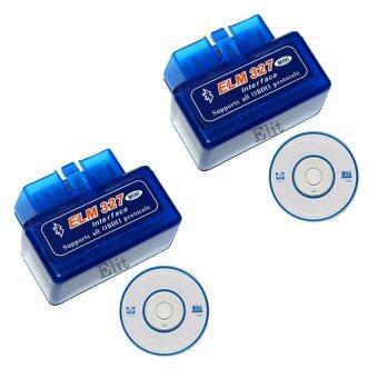 Elit Mini OBD II อุปกรณ์ตรวจเช็คสภาพรถยนต์ส่งข้อมูลไร้สายบลูทูธ รุ่น ELM327 (แพ็คคู่)