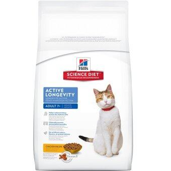 Hill's Science Diet Mature Feline Optimal อาหารแมวสูงอายุ ขนาด 3.5kg