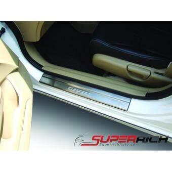 TFP ชายบันได ปั้มนูน กันรอยประตู (โครเมี่ยม) (Scuff Plate) / Honda Civic 2012