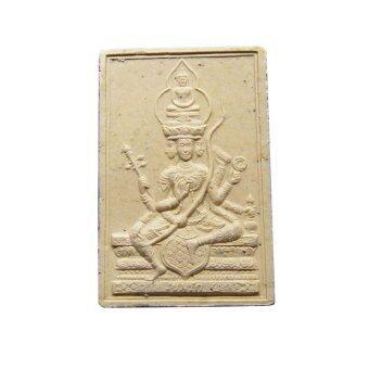 Amulettrue พระผงพิเศษพระเหนือพรหม รุ่นแรก หลวงพ่อเกษม เขมโก ปี 2536