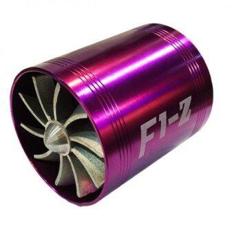 F1Z พัดลม 2 ใบพัด สำหรับใส่ท่อกรองอากาศ เพิ่มแรงดันอากาศ ให้อากาศให้มีทิศทางที่เร็วและแรงขึ้น ติดตัั้งง่าย ตามวิดิโอใต้ภาพ 84-racing (PURPLE)