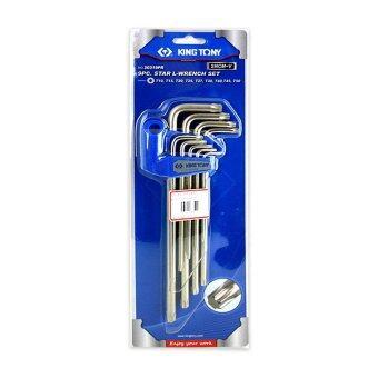 KING TONY ชุดกุญแจตัว L no.20319PR (9 ชิ้น/ชุด)