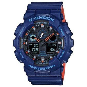 CASIO G-SHOCK นาฬิกาข้อมือผู้ชาย สายเรซิ่น รุ่น Limited Edition GA-100L-2A