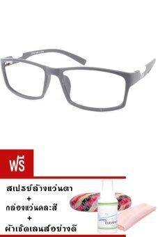 Kuker กรอบแว่นตาทรงเหลี่ยม New Eyewear+เลนส์สายตาสั้น ( -200 ) รุ่น 8002(สีดำ)แถมฟรี สเปรย์ล้างแว่นตา+กล่องแว่นตา+ผ้าเช็ดเลนส์