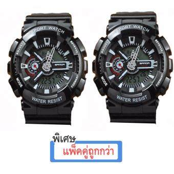 S SPORT Watch ชายและหญิง กันน้ำได้ดี GA110GB-1A แพ็คคู่