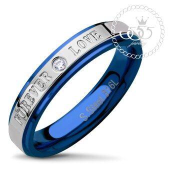 555jewelry แหวนผู้ชาย ผู้หญิง แหวนเรียบ สลักคำ Forever Love รุ่น AZR-R002-E (สี สตีล/น้ำเงิน)