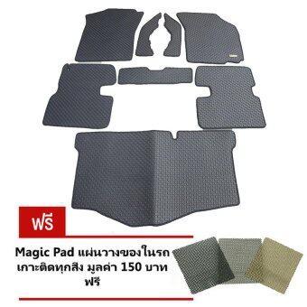 Matpro พรมปูพื้นเข้ารูป 100% ลายกระดุม ชุด Full Coverage Set 8 ชิ้น - SUZUZI SWIFT - สีดำ - แถมฟรี แผ่นรอง Magic Pad วางของในรถ
