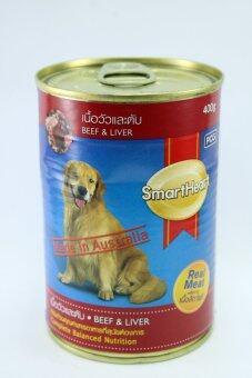 Smartheart เนื้อวัวและตับ อาหารสุนัขชนิดเปียก(กระป๋อง) 400g.x6