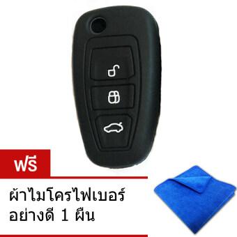 WASABI ซิลิโคนกุญแจ Ford Ranger (สีดำ)