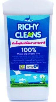 RICHY CLEANS หัวเชื้อจุลินทรีย์สดจากธรรมชาติ 500ml