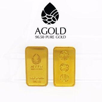 AGOLD ST02 ทองคำแท่ง 96.5% น้ำหนัก ครึ่งสลึง 1.9 กรัม