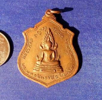 hinddเหรียญ พระพุทธชินราชด้านหลังเป็น9รัชกาล