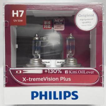 Philips H7 X-tremeVision Plus +130% 12V 55W หลอดไฟรถยนต์ฮาโลเจน แสงสว่างเพิ่มขึ้นถึง 130% (2 หลอด)