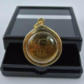 Pearl Jewelry จี้เหรียญ 50 สตางค์ ตราแผ่นดิน เหรียญหายาก งานแอนทีค