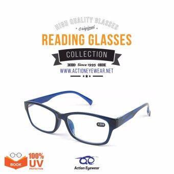 Action Eyewear แว่นสายตายาว สำหรับอ่านหนังสือ องศา +2.00 รุ่น 9005 #C7 สี Blue - ฟรี กล่องใส่แว่น + ผ้าเช็ดแว่น