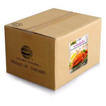 ขายยกกล่อง! LOBO โลโบ ผงหมักไก่ ขนาด 100 กรัม (กล่อง 120 ซอง)