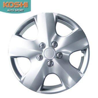 Koshi wheel cover ฝาครอบกระทะล้อ 14 นิ้ว ลาย 5050 (4ฝา/ชุด)