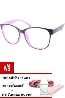 Kuker กรอบ แว่น สายตา New Eyewear+เลนส์สายตาสั้น ( -525 ) กันแสงคอมและมือถือ รุ่น 88237 (สีดำ/บานเย็น) แถมฟรี สเปรย์ล้างแว่นตา+กล่องแว่นคละสี+ผ้าเช็ดแว่น