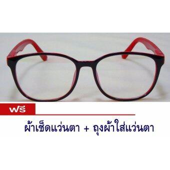 แว่นตากันแสง แว่นตากรองแสง กรอบแว่นตา แว่นตากรองแสง คอมพิวเตอร์ สีดำ / สีแดง