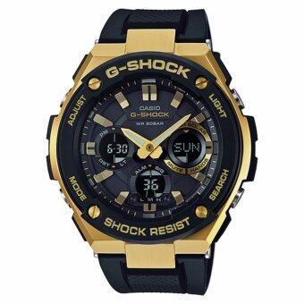 Casio นาฬิกาข้อมือ G-Shock สายเรซิ่น รุ่น GST-S100G-1A