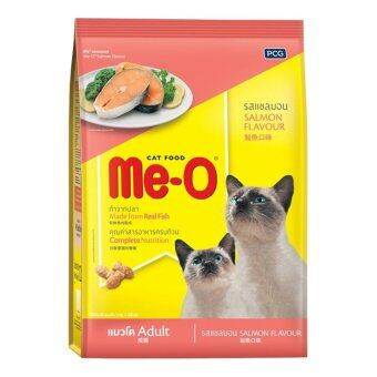 Me-o อาหารแมวเม็ด รสแซลมอน 2.8กก.
