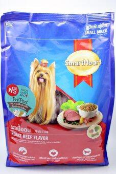 Smartheart รสเนื้ออบ สุนัขพันธุ์เล็ก อาหารสุนัขชนิดเม็ด 1.5kg.