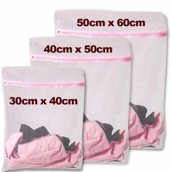 Fancyqube 3ชิ้นซักรีดเสื้อผ้าถุงป้องกันการสึกหรอของเครื่องซักผ้าตาข่ายไนลอนกระเป๋าผ้าขาว