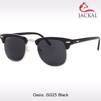 JACKAL แว่นตากันแดด SUNGLASSES รุ่น OASIS JS025 (Premium Smoke Lens/ Black Frame) ฟรี กระเป๋าแว่นตา+ผ้าเช็ดแว่น