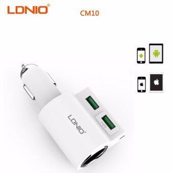 LDNIO CM10 ที่ชาร์จในรถยนต์ USB Car Charger เเบบ USB 2 ช่อง 4.2A และเป็นอเดปเตอร์ช่องจุดบุหรี่ในรถยนต์ 1 ช่อง