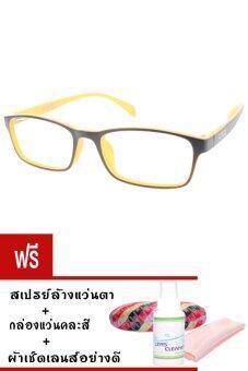 Kuker กรอบแว่นสายตา New Eyewear+เลนส์สายตาสั้น ( -125 ) กันแสงคอมและมือถือ-รุ่น 88228(สีดำ/ส้ม)แถมฟรี สเปรย์ล้างแว่นตา+กล่องแว่นตา+ผ้าเช็ดเลนส์