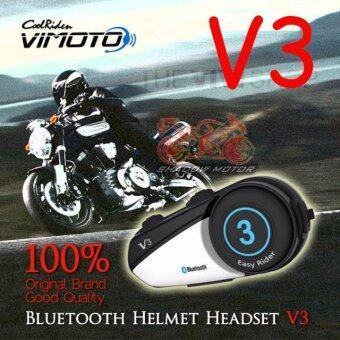 Babybear Vimoto V3 บูลทูธติดหมวกกันน๊อต Helmet Bluetooth Headset