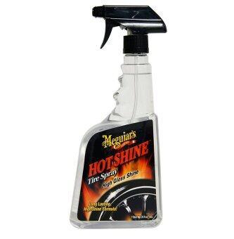Meguiar's Hot Shine High Gloss Tire Spray สเปรย์เคลือบเงายางรถยนต์ (ชนิดเงามาก)