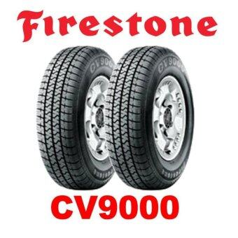 Firestone ยางรถยนต์ ยี่ห้อไฟร์สโตน ขนาด 195R14 CV9000 (2 เส้น)