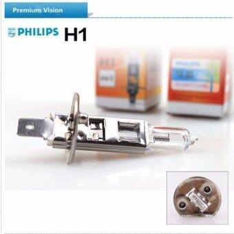Philips หลอดไฟหน้า หลอดไฟรถยนต์ ไฟหน้า ไฟตัดหมอก H1 100W 12V 1คู่