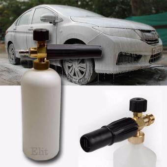 Elit หัวฉีดโฟมล้างรถยนต์ Foam Lance Karcher