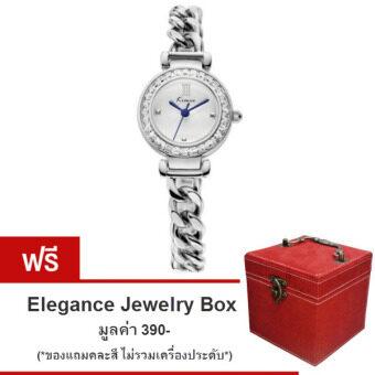 Kimio นาฬิกาข้อมือผู้หญิง สายสแตนเลส รุ่น KW6030 Silver (แถมฟรี กล่องใส่เครื่องประดับ Elegance Jewelry Box คละสี มูลค่า 390-)
