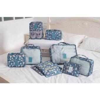 Minlane Travel Packing Storage Bag กระเป๋าอเนกประสงค์ 9 ชิ้น สีฟ้า