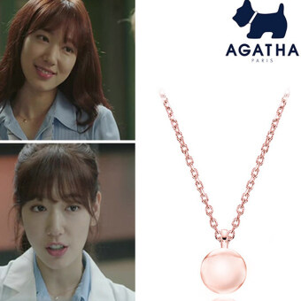 Harga Agatha 2620166S-313-TU COCO Rose Necklace (Rose Gold) - intl